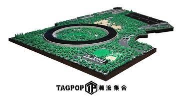 【 果迷的世外桃園】以LEGO 建砌出的 Apple Park 模型,像真度極高!
