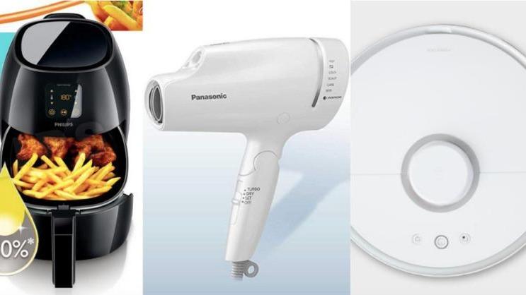 掃地機器人、吹風機、氣炸鍋,三款讓網友瘋搶的實用『家電』!