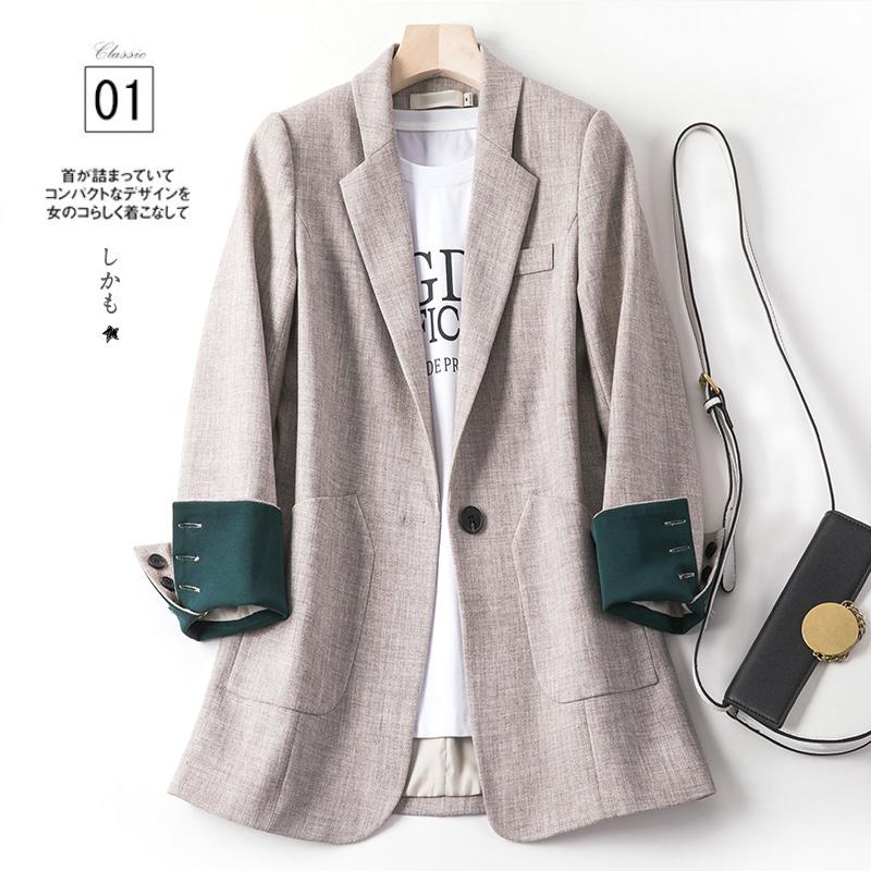 2019春夏新款韓版氣質休閒長袖小西裝外套女修身顯瘦秋季百搭西服