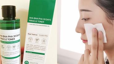 2020 春季換季皮膚保養指南,痘痘/油性/混合/敏感肌一次搞定,加碼推薦人氣開架保養品