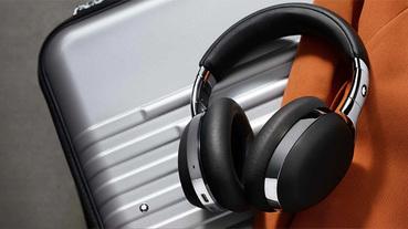 萬寶龍跨界推出 MB01耳罩式藍牙耳機,低調奢華中的高級感