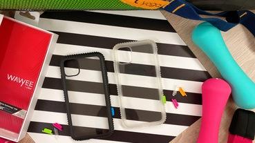 iPhone11手機殼開箱,JTLEGEND Wavyee 防摔保護殼、立架式雙料減震保護殼