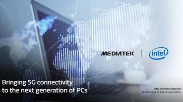 聯發科與Intel 聯手!共同開發5G連網晶片,Dell、HP 將率先應用於5G筆電