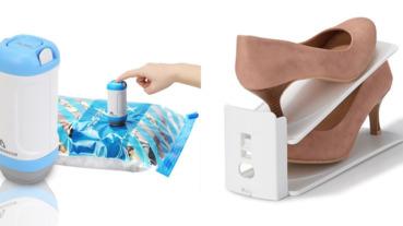 居家收納就靠這8件神器!迷你鞋架、抽真空機⋯讓生活空間大一倍、讓女孩的家更精緻