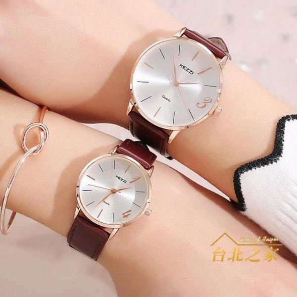 時尚情侶手錶 1314簡約清新休閒韓版學生男女對錶皮帶防