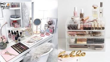 太多化妝品保養品枱面亂七八糟?公開4個實用美妝品收納法,建立屬於自己的美妝小天地吧~