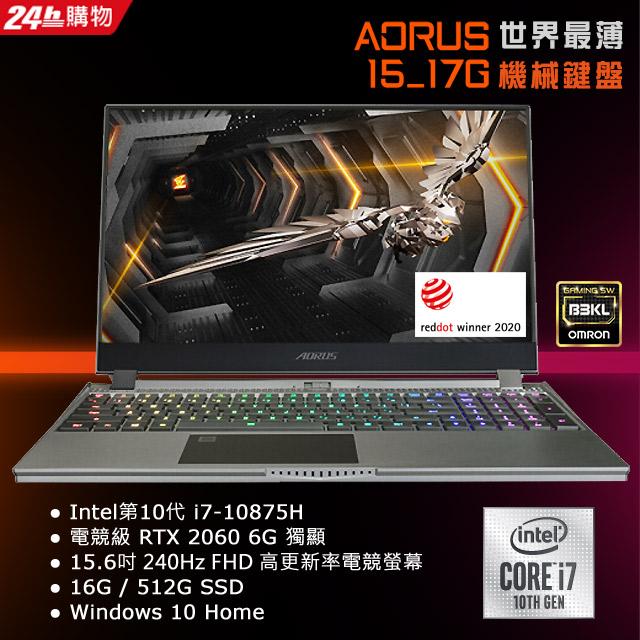 系列特色 世界第一台搭載歐姆龍機械軸筆電 搭載GeForce RTX20 / GTX16 電競顯卡 搭載第10代Intel Core i9 / i7 H系列處理器 CS:GO 世界頂尖職業隊G2 Es
