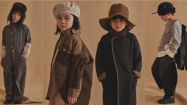 時髦程度連大人都自嘆不如!日本童裝「GRIS」秋冬系列再度引發關注