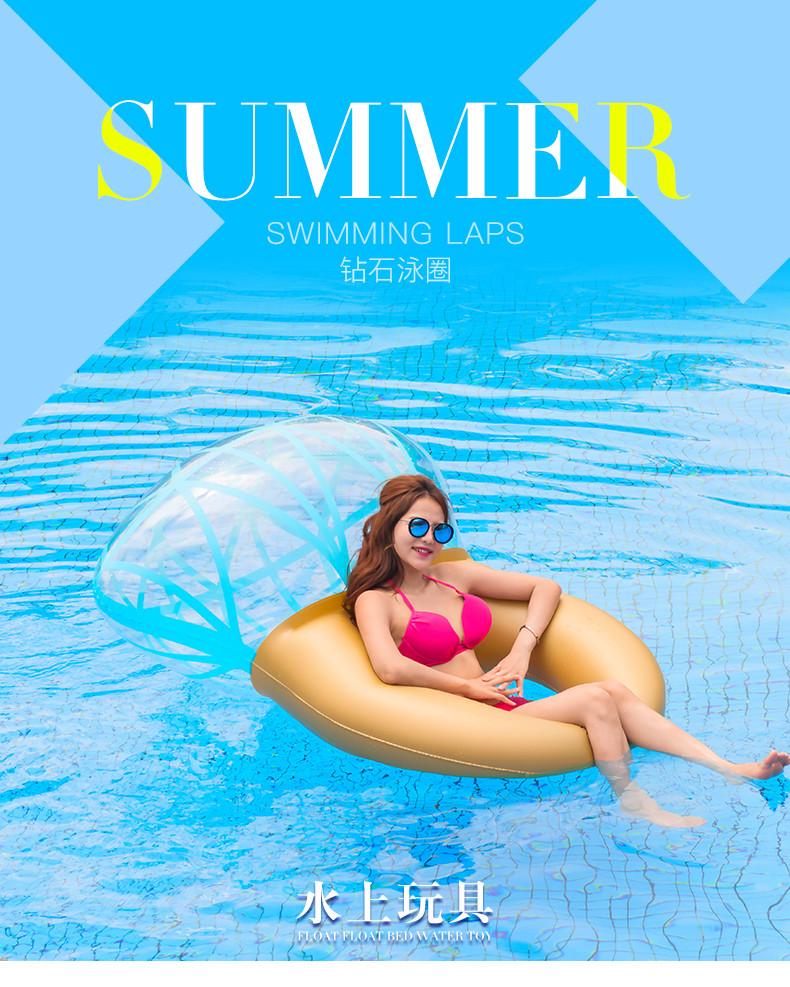 浮床 水上成人充氣鑽戒游泳圈充氣鑽石戒指浮排浮床游泳圈
