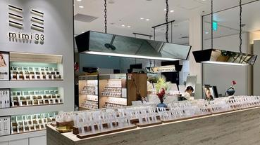 日本超時髦耳環專賣店「mimi33」澀谷開店囉!多達3000種款式任你挑