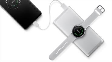 三星將推出新款無線充電行動電源 ,配備雙 USB-C 接口、支援最高 25W 有線快充