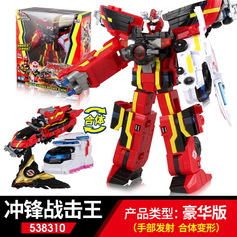 巨神戰擊隊3豪華版合體變形機器人太陽戰С擊王2爆裂沖鋒戰機王玩具