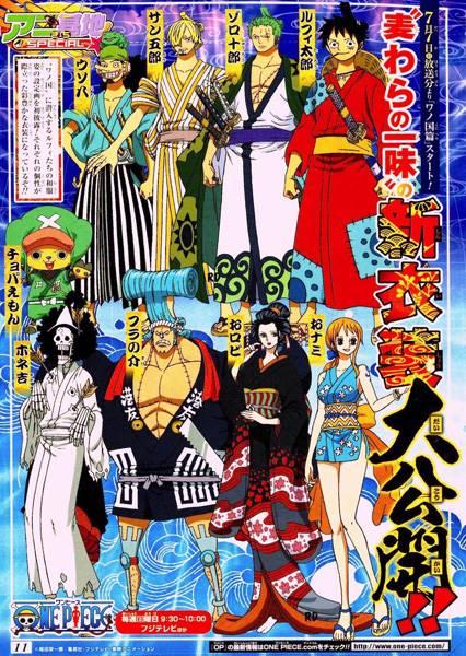 88 Gambar Anime Pake Topi Keren Paling Hist