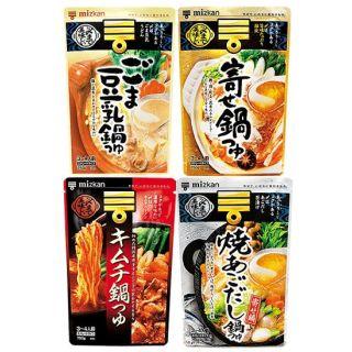 ミツカン 〆まで美味しい鍋つゆ ごま豆乳鍋/キムチ鍋/寄せ鍋/焼あごだし鍋