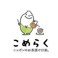 こめらく 新宿京王モール店