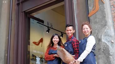 台灣手工女鞋 | 穿上「好穿」的鞋子,就是美好的一天