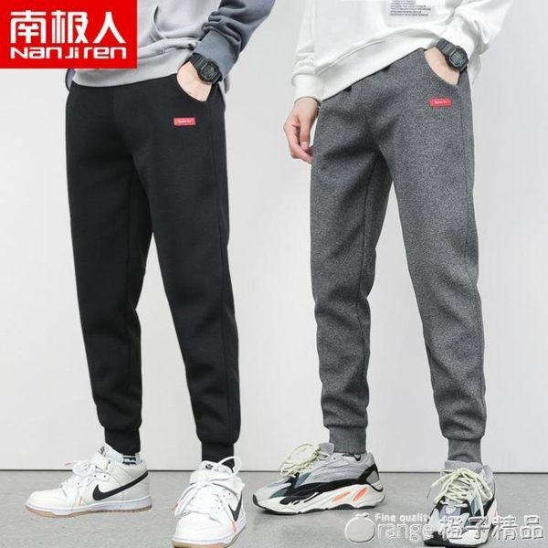 南極人青年運動褲男寬鬆束腳棉質休閒長褲子男士大碼衛褲子男裝潮