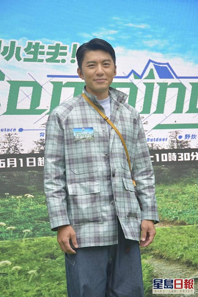 袁偉豪當年是校草。