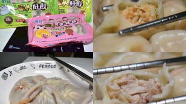 宅配美食。源冠一家人旺餃/金錢餅。高麗菜+飛魚卵/高麗菜+章魚/紅豆珍珠風味