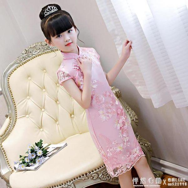 兒童旗袍女夏季改良小孩禮服女童公主裙中國風古箏演出服