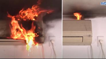 因不正確清潔冷氣機而引起的火災意外