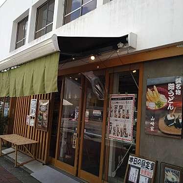 山崎屋 呉店のundefinedに実際訪問訪問したユーザーunknownさんが新しく投稿した新着口コミの写真