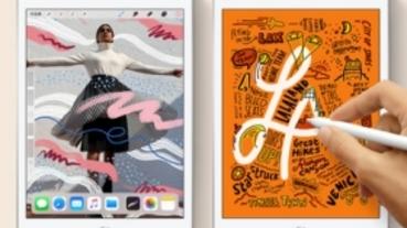 郭明錤又爆料 新 iPad、iPad mini 輪流現身
