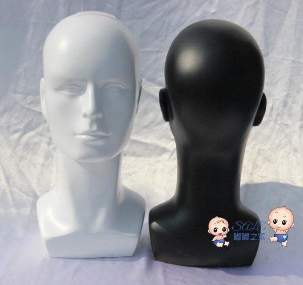 藝術男模特頭 玻璃鋼假髮帽子耳機男頭模 展示道具頭模 假人頭