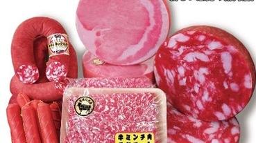 文具控要崩潰了!日本雜貨書店 Village Vanguard 推出肉類文具用品,挑戰你的視覺極限