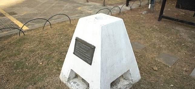 天文台及地政署靠零號三角網測站找出南標記位置。(天文台「氣象冷知識」影片截圖)