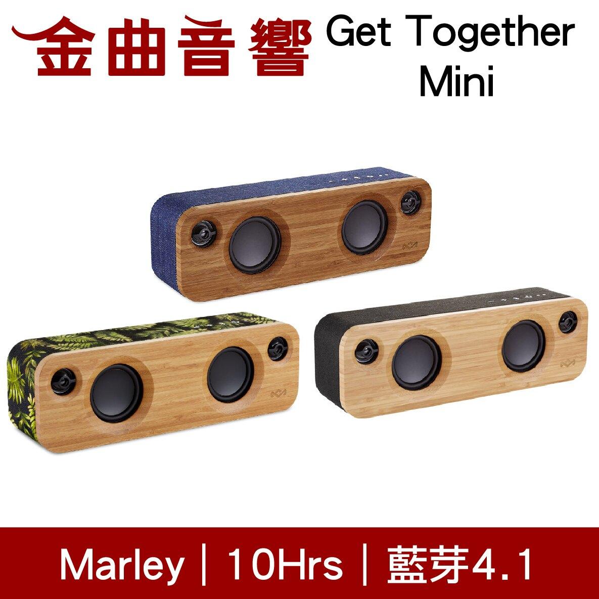 Marley Get Together Mini 三款可選 藍牙喇叭 經典木質喇叭 高清完美音質 | 金曲音響。人氣店家金曲音響的有最棒的商品。快到日本NO.1的Rakuten樂天市場的安全環境中盡情