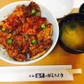 豚丼(松) - 実際訪問したユーザーが直接撮影して投稿した東1条南丼もの元祖 豚丼のぱんちょうの写真のメニュー情報