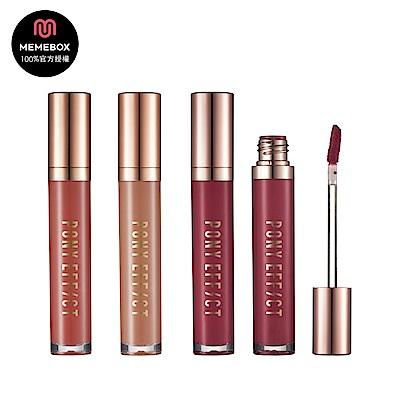 新色上市完美上色貼合唇部肌膚高顯色度、高持久度質地絲滑不乾澀