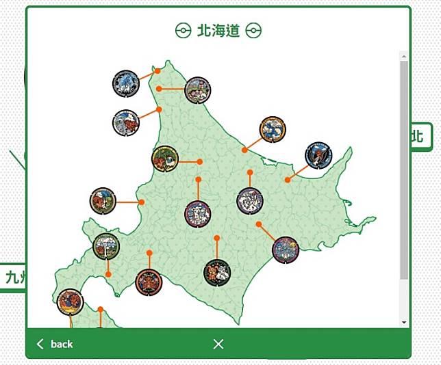 洞爺湖及紋別等北海道內15個城市,可找到兩位六尾的影縱,預計明年4月會完全完成。(互聯網)