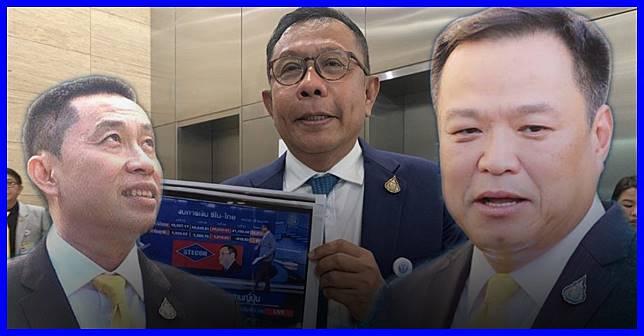 หน้า8 เนชั่น ภูมิใจไทย ภจท