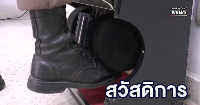 หมดปัญหารองเท้าหมอง ตร.ภ.จว.นนทบุรีไอเดียเก๋ติดตั้งเครื่องขัดรองเท้าอัตโนมัติ