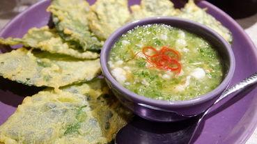 【泰精選,泰菜首選 台北】NARA Thai Cuisine Taiwan 台北忠孝SOGO店
