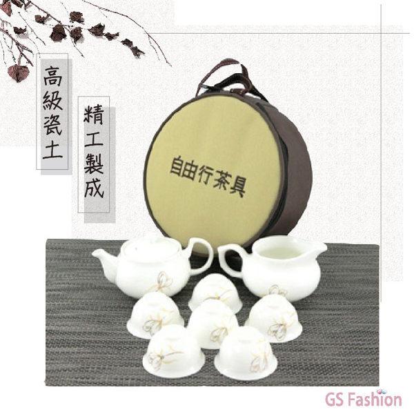 ◎高級瓷土精工製成n◎附收納袋攜帶方便n◎隨時隨地享受悠閒生活