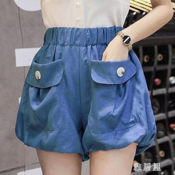燈籠花苞短褲女2019新款韓版時尚寬鬆顯瘦薄款熱褲高腰闊腿褲