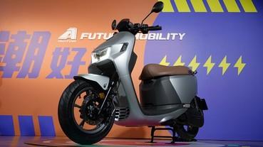 宏佳騰更親民的電動車款Ai-1 Comfort電動車發佈!12吋輕量化輪框、補助後最低55,800元起
