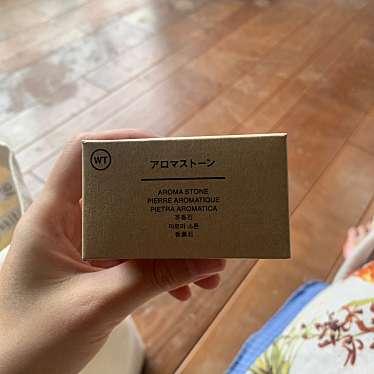 無印良品 アルカキット錦糸町のundefinedに実際訪問訪問したユーザーunknownさんが新しく投稿した新着口コミの写真