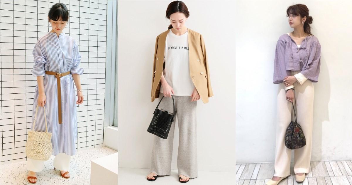春天都想這樣輕鬆穿搭!快用「薄針織寬褲」打造不失禮的慵懶氛圍