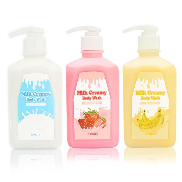 G9SKIN牛奶保濕沐浴乳 原味/草莓/香蕉 (三款任選) ◆86小舖 ◆