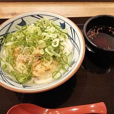 丸亀製麺 川崎ルフロン店のundefinedに実際訪問訪問したユーザーunknownさんが新しく投稿した新着口コミの写真