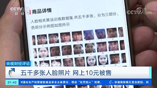 Pictures of more than 5,000 faces found selling for less than US$2 in China