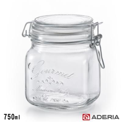 瓶口寬度寬大,清洗容易 矽膠墊圈,密封更緊密 凸版雕刻,精緻美觀 收納罐、保鮮罐、沙拉罐 可收納易有濕氣之食品如麵粉