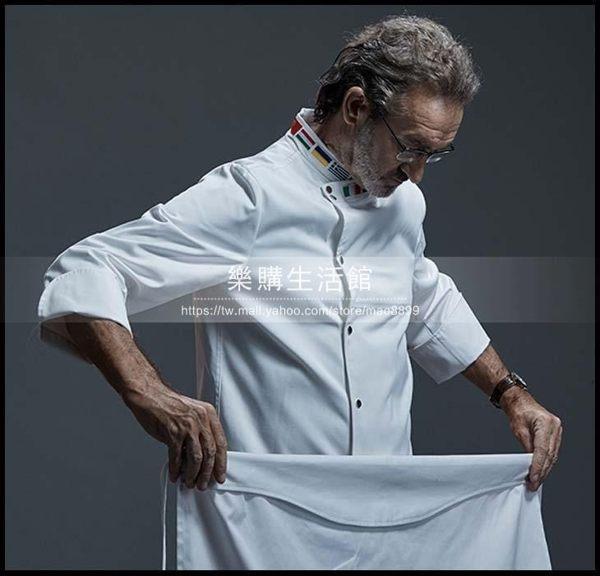 廚師服長袖冬裝飯店酒店餐飲廚房衣服烘焙男廚師工作服刺繡LG-882096