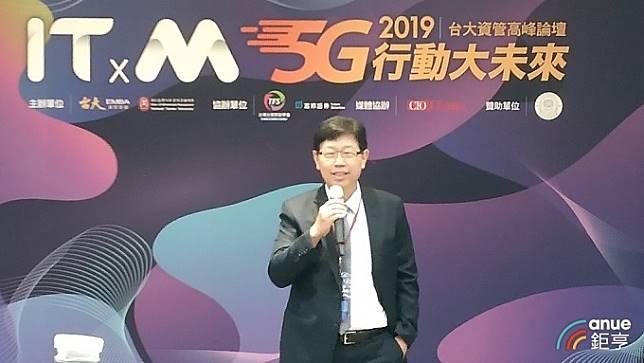 鴻海70億元境外資金回台 強化在地5G布局