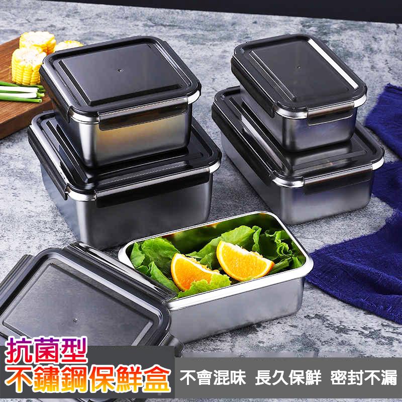 316不鏽鋼長方型保鮮盒 1400ml 316不鏽鋼 若要選擇便當盒等餐具304和316不鏽鋼是最適合的 304不鏽鋼在台灣俗稱為白鐵具良好抗腐蝕性用途最廣包括工業家具裝飾行業和食品醫療行業 316醫