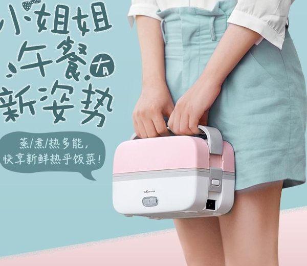 Bear/小熊 DFH-B10J2電飯盒雙層1人插電加熱蒸煮飯盒熱飯器便當盒【熱賣新品】220vLX
